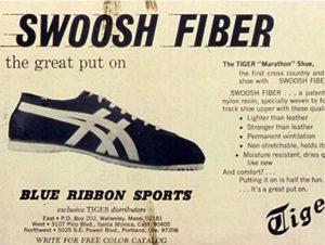 کفش تایگر