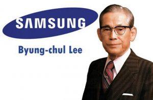 لی بیونگ چول